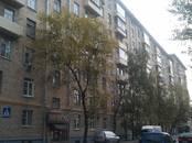 Квартиры,  Москва Нагатинская, цена 12 400 000 рублей, Фото