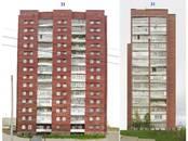 Квартиры,  Мурманская область Мурманск, цена 2 630 000 рублей, Фото