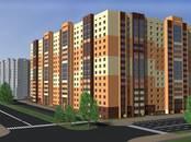 Квартиры,  Рязанская область Рязань, цена 1 620 000 рублей, Фото