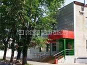 Здания и комплексы,  Москва Марьино, цена 159 999 560 рублей, Фото