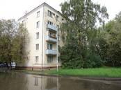 Квартиры,  Москва Дубровка, цена 9 600 000 рублей, Фото