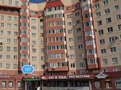Магазины,  Санкт-Петербург Старая деревня, цена 150 000 рублей/мес., Фото