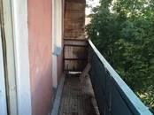 Квартиры,  Московская область Серпухов, цена 1 820 000 рублей, Фото