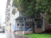 Офисы,  Москва Савеловская, цена 72 000 000 рублей, Фото