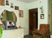 Квартиры,  Москва Планерная, цена 6 100 000 рублей, Фото