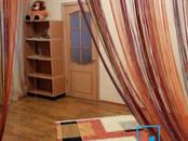 Квартиры,  Московская область Серпухов, цена 1 700 000 рублей, Фото