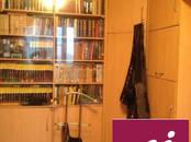 Квартиры,  Московская область Королев, цена 5 650 000 рублей, Фото