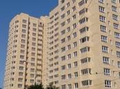Квартиры,  Московская область Мытищи, цена 6 500 000 рублей, Фото
