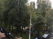 Квартиры,  Москва Нагорная, цена 13 800 000 рублей, Фото