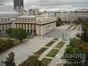Квартиры,  Новосибирская область Новосибирск, цена 4 720 000 рублей, Фото