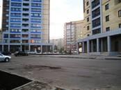 Другое,  Московская область Дубна, цена 23 000 000 рублей, Фото