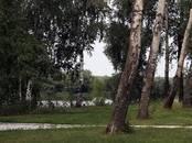 Земля и участки,  Московская область Раменский район, цена 2 100 000 рублей, Фото