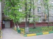 Квартиры,  Москва Академическая, цена 17 000 000 рублей, Фото