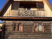 Дачи и огороды,  Московская область Новорижское ш., цена 2 250 000 рублей, Фото