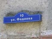 Квартиры,  Московская область Балашиха, цена 1 500 000 рублей, Фото