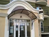 Квартиры,  Московская область Красногорский район, цена 5 500 000 рублей, Фото