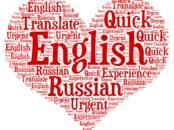 Переводы текстов Английский, цена 240 рублей, Фото