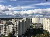 Квартиры,  Московская область Другое, цена 4 600 000 рублей, Фото