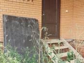 Дома, хозяйства,  Московская область Домодедово, цена 10 000 000 рублей, Фото