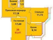 Квартиры,  Московская область Балашиха, цена 4 121 650 рублей, Фото