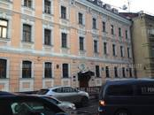 Офисы,  Москва Курская, цена 798 892 500 рублей, Фото