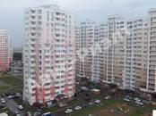 Квартиры,  Краснодарский край Краснодар, цена 3 175 000 рублей, Фото