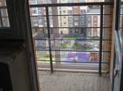 Квартиры,  Москва Теплый стан, цена 4 920 000 рублей, Фото