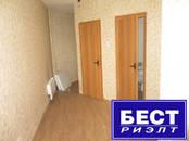 Квартиры,  Московская область Серпухов, цена 3 990 000 рублей, Фото