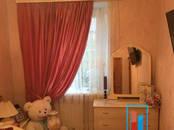 Квартиры,  Московская область Серпухов, цена 3 450 000 рублей, Фото