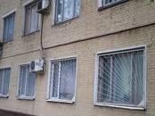 Офисы,  Москва Молодежная, цена 15 500 рублей/мес., Фото