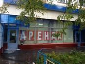 Офисы,  Москва Калужская, цена 100 000 рублей/мес., Фото