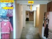 Офисы,  Московская область Лыткарино, цена 29 000 000 рублей, Фото