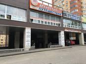 Офисы,  Московская область Жуковский, цена 15 000 рублей/мес., Фото