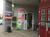Офисы,  Московская область Жуковский, цена 45 000 рублей/мес., Фото