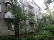 Квартиры,  Московская область Быково, цена 2 350 000 рублей, Фото