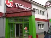 Офисы,  Московская область Раменское, цена 1 100 рублей/мес., Фото