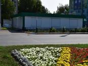 Офисы,  Московская область Раменское, цена 134 400 рублей/мес., Фото