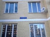 Квартиры,  Московская область Раменское, цена 3 150 000 рублей, Фото