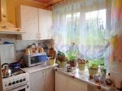 Квартиры,  Челябинская область Челябинск, цена 1 900 000 рублей, Фото