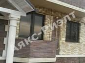 Квартиры,  Краснодарский край Кореновск, цена 1 571 200 рублей, Фото