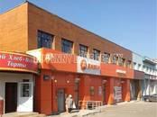 Здания и комплексы,  Москва Коломенская, цена 135 984 640 рублей, Фото