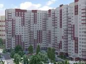 Квартиры,  Москва Бунинская аллея, цена 6 210 000 рублей, Фото