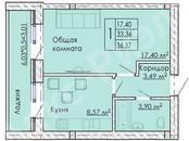 Квартиры,  Краснодарский край Динская, цена 1 051 000 рублей, Фото