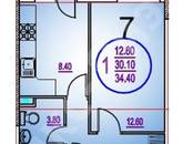 Квартиры,  Краснодарский край Динская, цена 952 000 рублей, Фото