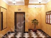 Квартиры,  Краснодарский край Краснодар, цена 2 278 000 рублей, Фото