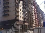 Квартиры,  Краснодарский край Краснодар, цена 1 263 000 рублей, Фото