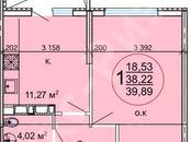 Квартиры,  Краснодарский край Краснодар, цена 1 356 260 рублей, Фото