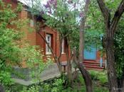 Дома, хозяйства,  Московская область Озеры, цена 2 600 000 рублей, Фото