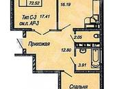 Квартиры,  Краснодарский край Краснодар, цена 3 263 400 рублей, Фото