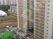 Квартиры,  Краснодарский край Краснодар, цена 2 012 000 рублей, Фото